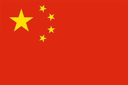 Visados para China