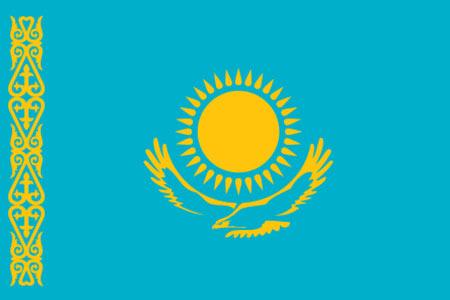 Visado para Kajzakistan